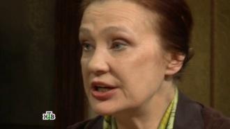 «Удав».Женщина уверена, что вдоме поселилась… собака Баскервилей.НТВ.Ru: новости, видео, программы телеканала НТВ