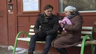 «Велосипед».Соседки рассорились впух ипрах из-за детского велосипеда.НТВ.Ru: новости, видео, программы телеканала НТВ