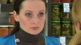 «Яд вмолоке».Мальчик отравился магазинным молоком, авиноватой мать ребенка считает продавщицу.НТВ.Ru: новости, видео, программы телеканала НТВ