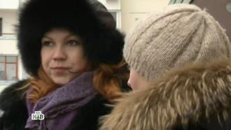 «Анализ».Странное SMS-сообщение расстроило долгожданную свадьбу.НТВ.Ru: новости, видео, программы телеканала НТВ