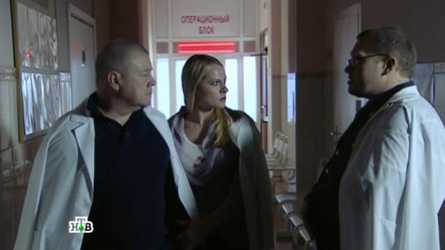 «Смертник».«Смертник».НТВ.Ru: новости, видео, программы телеканала НТВ