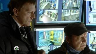 «Инкассация».«Инкассация».НТВ.Ru: новости, видео, программы телеканала НТВ