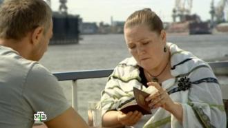 «Крыша».«Крыша».НТВ.Ru: новости, видео, программы телеканала НТВ