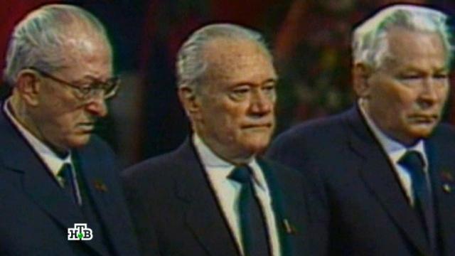 «Л. И. Брежнев. Смерть эпохи».«Л. И. Брежнев. Смерть эпохи».НТВ.Ru: новости, видео, программы телеканала НТВ