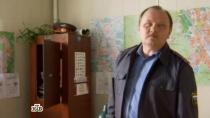 10-я серия.«Утопленница», 2-я серия.НТВ.Ru: новости, видео, программы телеканала НТВ