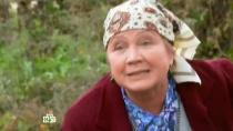 11-я и12-я серии.«Нефтяная лихорадка», 1-я серия.НТВ.Ru: новости, видео, программы телеканала НТВ