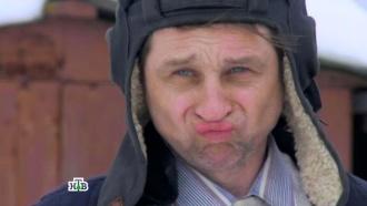 21-я и22-я серии.«Воришка», 1-я серия.НТВ.Ru: новости, видео, программы телеканала НТВ