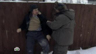 23-я и24-я серии.«Клад», 1-я серия.НТВ.Ru: новости, видео, программы телеканала НТВ