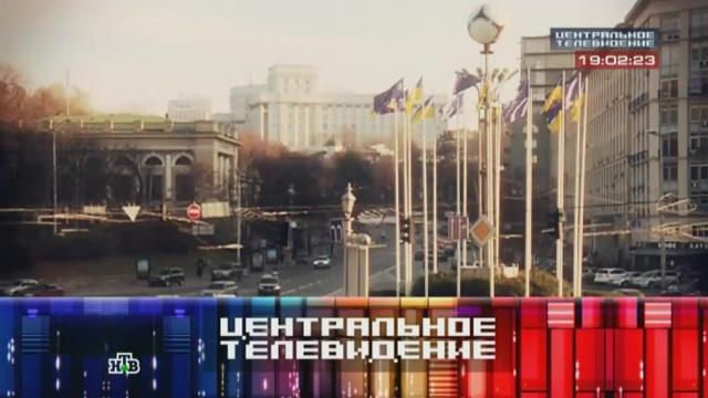 Выпуск от 22ноября 2014года.Выпуск от 22ноября 2014года.НТВ.Ru: новости, видео, программы телеканала НТВ