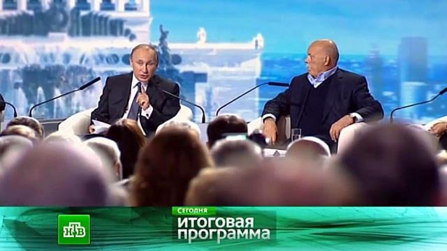 23ноября 2014года.23ноября 2014года.НТВ.Ru: новости, видео, программы телеканала НТВ