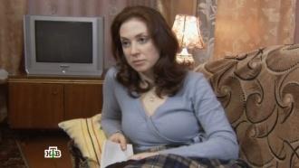 27-я и28-я серии.«Без вести пропавший», 1-я серия.НТВ.Ru: новости, видео, программы телеканала НТВ