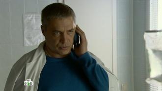 «Ва-банк».«Ва-банк».НТВ.Ru: новости, видео, программы телеканала НТВ