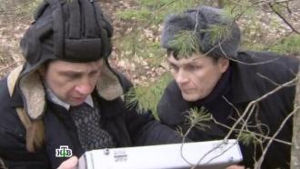 29-я и30-я серии.«Захват», 1-я серия.НТВ.Ru: новости, видео, программы телеканала НТВ