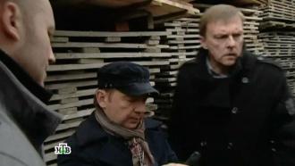«Смерть за проезд».«Смерть за проезд».НТВ.Ru: новости, видео, программы телеканала НТВ