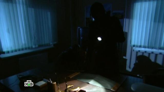 «Гости из мрака».«Гости из мрака».НТВ.Ru: новости, видео, программы телеканала НТВ