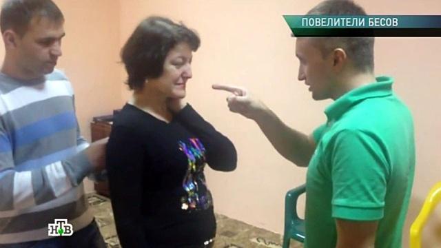 «Повелители бесов».«Повелители бесов».НТВ.Ru: новости, видео, программы телеканала НТВ