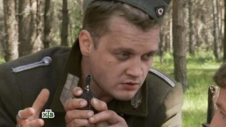 40-я серия.«Эхо войны», 2-я серия.НТВ.Ru: новости, видео, программы телеканала НТВ