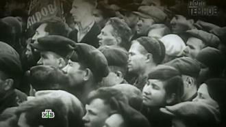 «Заговор против Сталина».«Заговор против Сталина».НТВ.Ru: новости, видео, программы телеканала НТВ
