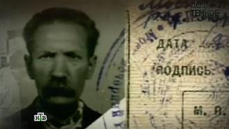 «Смерть по рецепту».«Смерть по рецепту».НТВ.Ru: новости, видео, программы телеканала НТВ