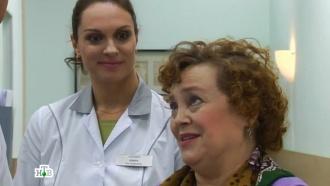 Выпуск от 6ноября 2014года.Медицинский гипноз помог восстановить память пациентки изадержать серийных грабителей-гипнотизеров.НТВ.Ru: новости, видео, программы телеканала НТВ