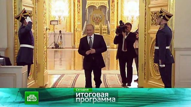 7декабря 2014года.7декабря 2014года.НТВ.Ru: новости, видео, программы телеканала НТВ