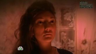 «Каменная Зоя: правда или миф?».«Каменная Зоя: правда или миф?».НТВ.Ru: новости, видео, программы телеканала НТВ