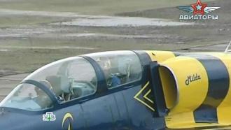 Выпуск от 21декабря 2014года.Авиабизнес ичастные пилотажные группы.НТВ.Ru: новости, видео, программы телеканала НТВ