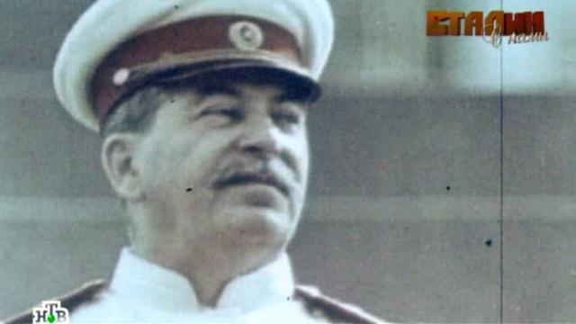 «Сталин исмерть» и«Сталин имы».Фильм пятый. «Сталин исмерть».НТВ.Ru: новости, видео, программы телеканала НТВ