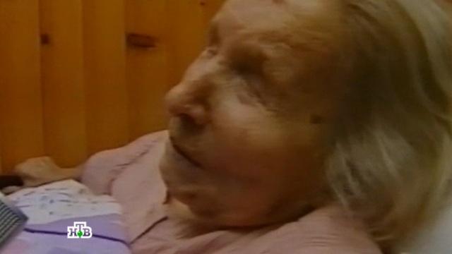 «Ванга возвращается! Секретный архив прорицательницы».«Ванга возвращается! Секретный архив прорицательницы».НТВ.Ru: новости, видео, программы телеканала НТВ