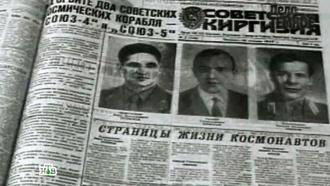 «Покушение на Брежнева».«Покушение на Брежнева».НТВ.Ru: новости, видео, программы телеканала НТВ