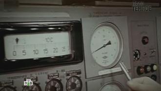 «Ту-144: Восемь секунд до смерти…».«Ту-144: Восемь секунд до смерти…».НТВ.Ru: новости, видео, программы телеканала НТВ
