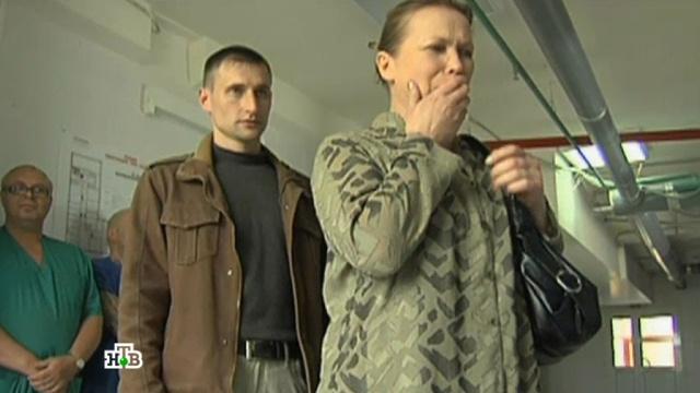 «Следы вогне».«Следы вогне».НТВ.Ru: новости, видео, программы телеканала НТВ