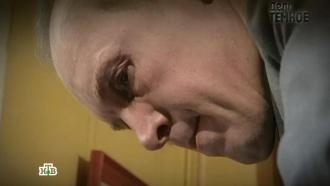 «Главный предатель Советского Союза».«Главный предатель Советского Союза».НТВ.Ru: новости, видео, программы телеканала НТВ