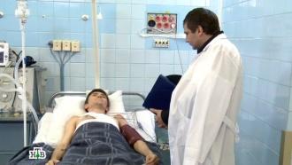 «Дело врачей»: «Любовь зла».НТВ.Ru: новости, видео, программы телеканала НТВ