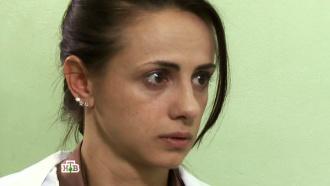 «Детское горе».«Детское горе».НТВ.Ru: новости, видео, программы телеканала НТВ