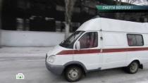 «Смерти вопреки!».«Смерти вопреки!».НТВ.Ru: новости, видео, программы телеканала НТВ