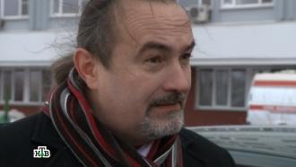«Как подложить свинью?».«Как подложить свинью?».НТВ.Ru: новости, видео, программы телеканала НТВ