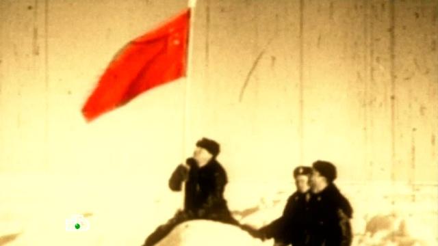 Фильм второй.«Советский мирный атом».НТВ.Ru: новости, видео, программы телеканала НТВ