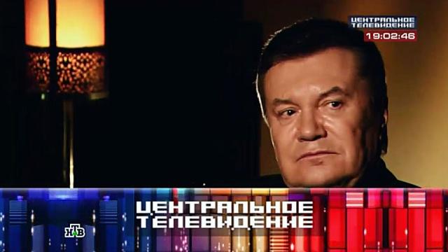 Выпуск от 21февраля 2015года.Выпуск от 21февраля 2015года.НТВ.Ru: новости, видео, программы телеканала НТВ