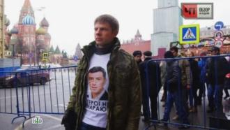 1марта 2015года.1марта 2015года.НТВ.Ru: новости, видео, программы телеканала НТВ