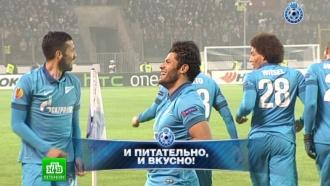 «Футбольная столица». Выпуск от 2марта 2015года