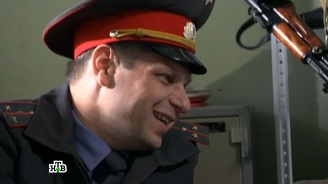 9-я серия.9-я серия.НТВ.Ru: новости, видео, программы телеканала НТВ