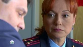 12-я и13-я серии.12-я серия.НТВ.Ru: новости, видео, программы телеканала НТВ