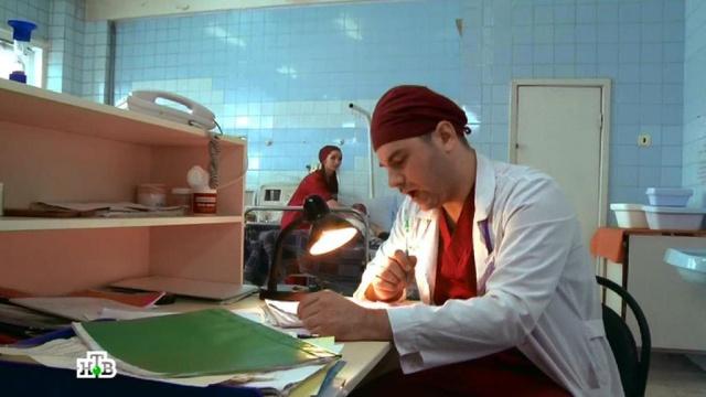 «Неординарные решения».«Неординарные решения».НТВ.Ru: новости, видео, программы телеканала НТВ