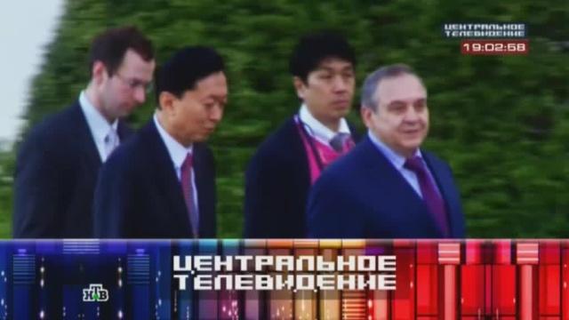 Выпуск от 14марта 2015года.Выпуск от 14марта 2015года.НТВ.Ru: новости, видео, программы телеканала НТВ