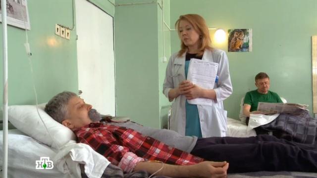 «Душевные раны».«Душевные раны».НТВ.Ru: новости, видео, программы телеканала НТВ