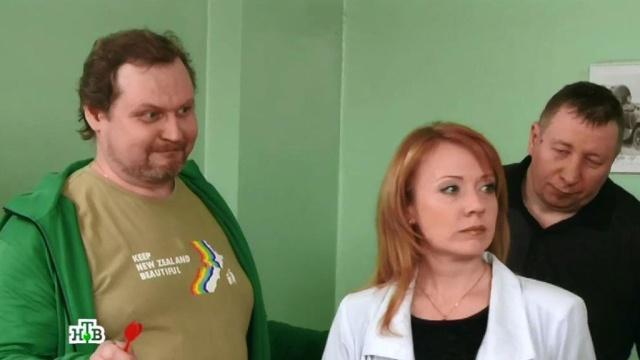 «Приманка».«Приманка».НТВ.Ru: новости, видео, программы телеканала НТВ