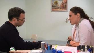 Выпуск от 21марта 2015года.Медики пытаются установить, что скрывает пациент, который боится стать отцом.НТВ.Ru: новости, видео, программы телеканала НТВ
