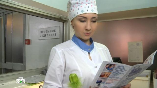 «Немецкое качество».«Немецкое качество».НТВ.Ru: новости, видео, программы телеканала НТВ