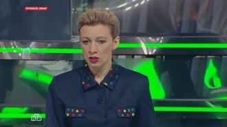 Выпуск от 22марта 2015года.Украина: паралич власти?НТВ.Ru: новости, видео, программы телеканала НТВ